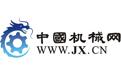 中国机械网.jpg